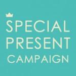 英会話キャンペーン情報