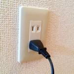 e-outlet