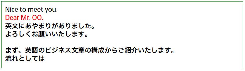 idiy-comment1