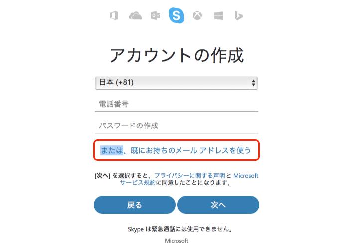 10-dmm-kids-skype