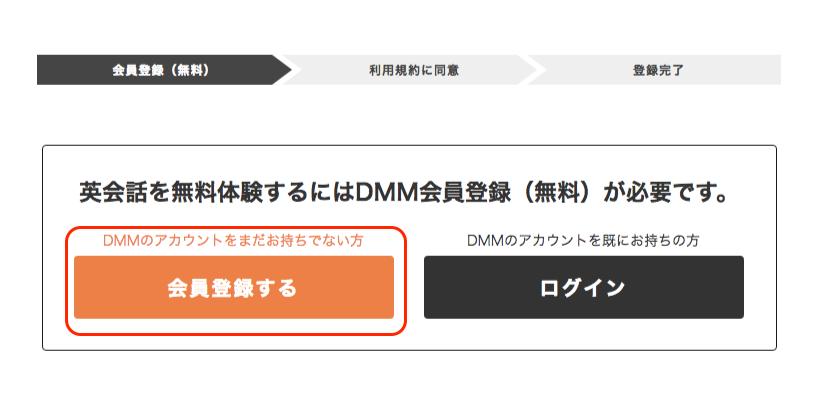 2-dmm-kids