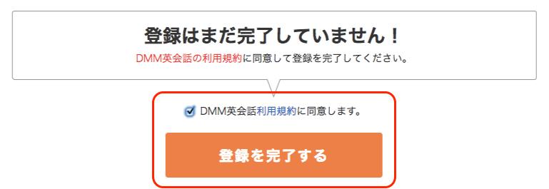 5-dmm-kids