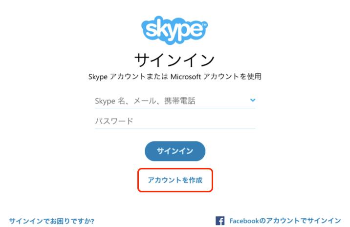 9-dmm-kids-skype