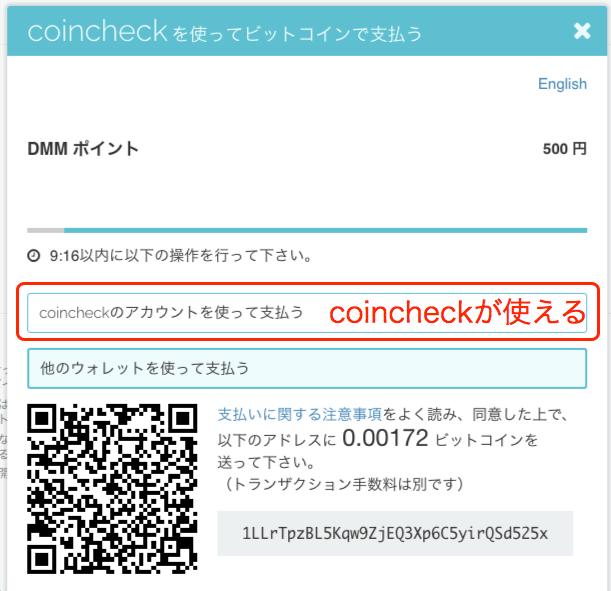 DMM_bitcoin_6