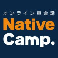 NativeCamp (ネイティブキャンプ)
