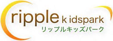 Ripple Kids Park (リップルキッズパーク)